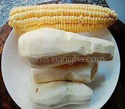玉米番薯粥的做法图解1
