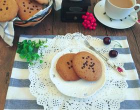 巧克力豆曲奇饼干