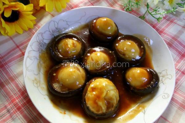 香菇蒸蛋的做法