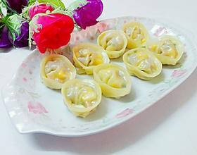 元宝饺子[图]