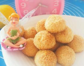 黄金椰蓉小馒头(本来要做椰子球的)