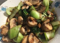油菜炒口蘑