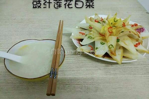 食记录01豉汁莲花白菜