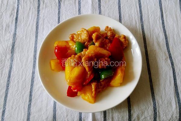 菠萝咕老肉