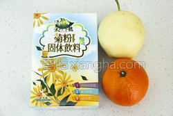 鲜榨蜜梨香橙汁的做法图解1