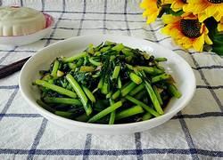 蒜香炒茼蒿