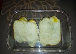(中种)低糖低脂全麦土司