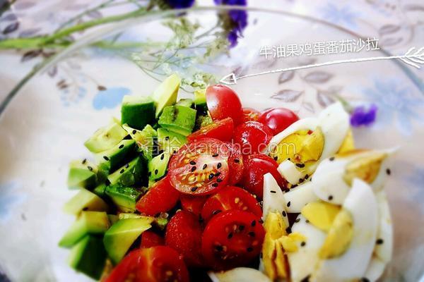 牛油果鸡蛋番茄沙拉