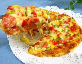 火腿鲜蔬五彩披萨