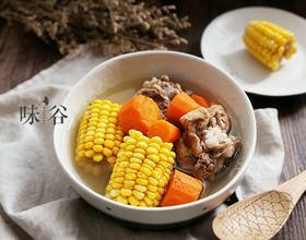 胡萝卜玉米筒骨汤[图]