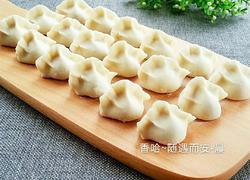 胡萝卜香菇水饺
