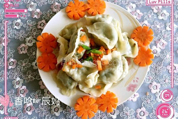 虾米鸡蛋肉韭菜饺