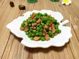 豌豆炒肉丁的做法[图]