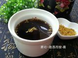 五味尚膳鲜煮酸梅汤的做法[图]