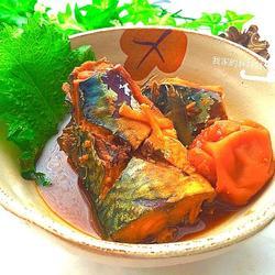 梅干味噌煮青花鱼(鲐鲅鱼)