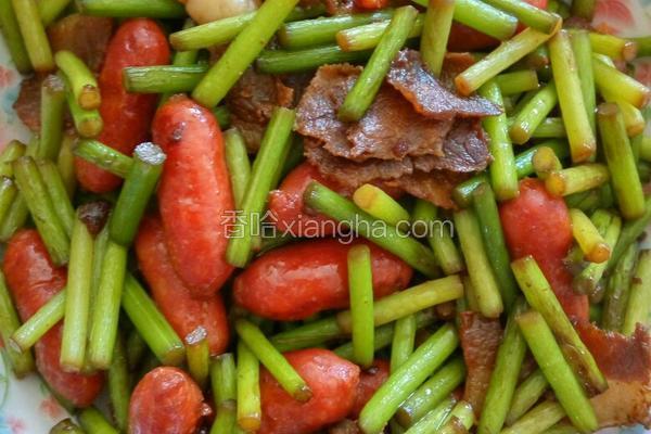蒜苔炒小香肠