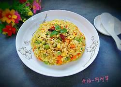 咖喱蛋炒饭