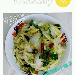 涼拌酸辣白菜的做法[圖]