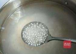 紫薯西米露的做法图解5