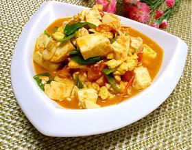 家常蕃茄鸡蛋炖豆腐