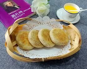 椒盐发面饼