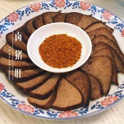 卤猪肝的做法[图]