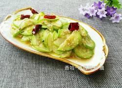 芝香椒油西葫芦