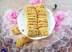 糖渍橙皮小饼干