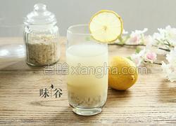 柠檬薏米水