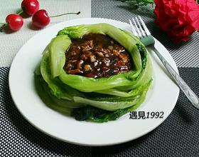 蒜香酱汁生菜