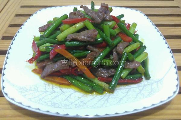 蒜苗炒牛肉的做法