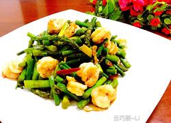 芦笋炒虾仁