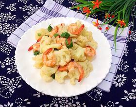虾仁炒花菜