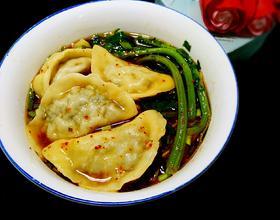 煮冻水饺(山芹菜猪肉馅)