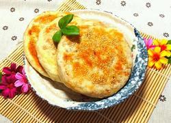 芝麻肉松饼