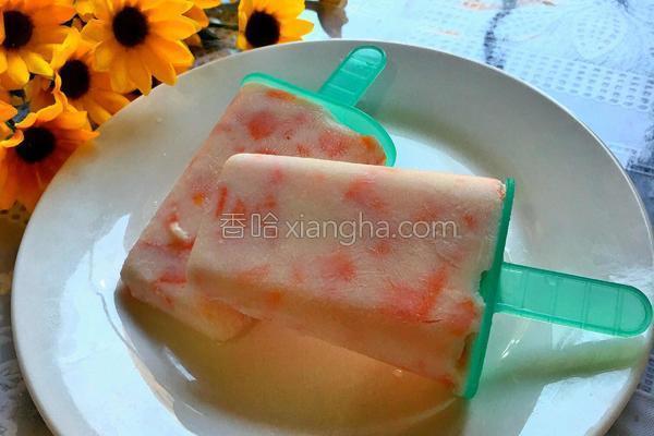 木瓜酸奶冰激淋