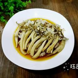 清蒸荔枝菌