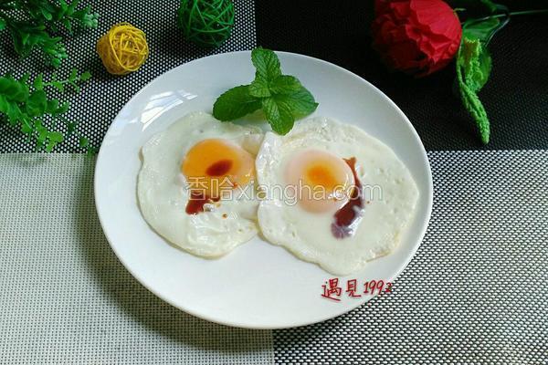 煎蛋(无油版)