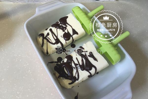 最简单的酸奶雪糕(3分钟搞定)