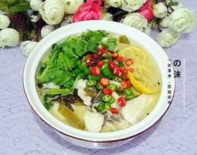 柠檬酸菜鱼[图]