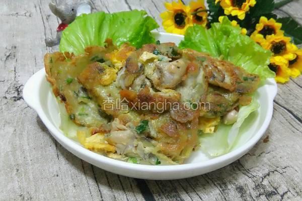 煎牡蛎(蚝烙)