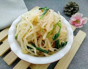 凉拌绿豆芽菠菜粉丝