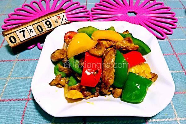 彩椒鸡脯肉