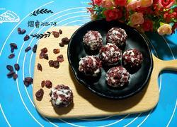 蔓越莓椰丝乳酪球