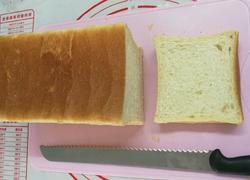 益糖经典白土司(糖尿病糖友食谱)