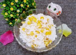 大米蒸玉米粒