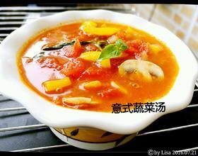 意式蔬菜汤(一人份)