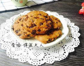 巧克力软曲奇[图]