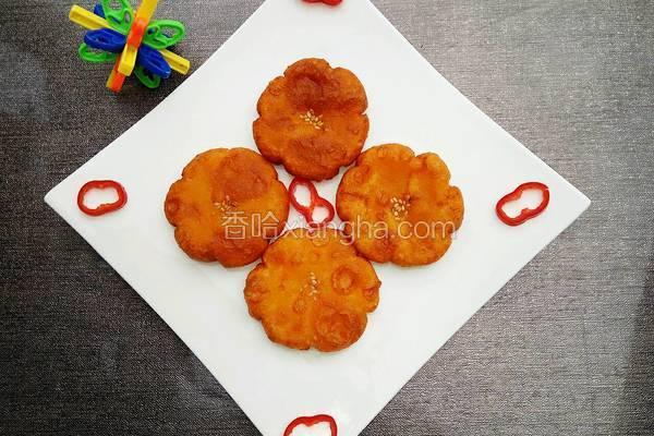 花型南瓜饼