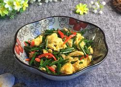 韭菜苔炒鸡蛋